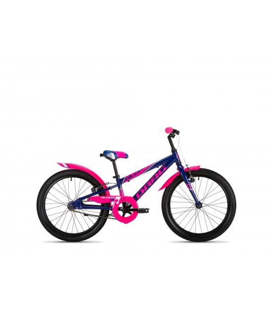 """Детски велосипед 20""""Drag Alpha"""
