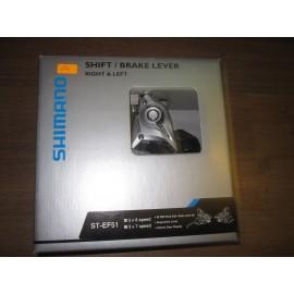 Команди за скорости Shimano ST-EF51 (3x8) сребрист Компоненти